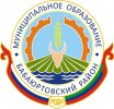 Герб_МР_-Бабаюртовкий_район-.jpg