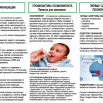 poliomielit3.png