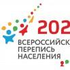 perepis-naseleniya-2020.jpg